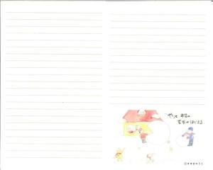 手帳メモページ