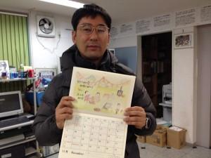 kameiさんカレンダー